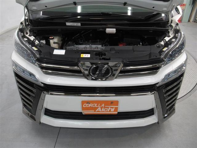 ZーG フルセグ メモリーナビ DVD再生 後席モニター バックカメラ 衝突被害軽減システム ETC 両側電動スライド LEDヘッドランプ 乗車定員7人 3列シート ワンオーナー 残価設定プラン対応車(7枚目)