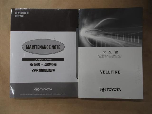 ZーG フルセグ メモリーナビ DVD再生 後席モニター バックカメラ 衝突被害軽減システム ETC 両側電動スライド LEDヘッドランプ 乗車定員7人 3列シート ワンオーナー 残価設定プラン対応車(19枚目)