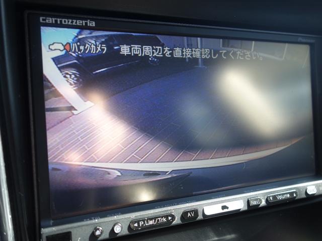 S 新車並行 ブラックレザー SR(14枚目)