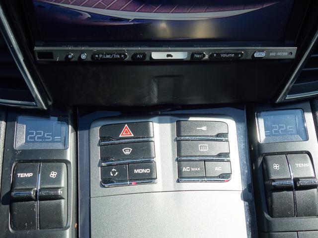 S 新車並行 ブラックレザー SR(17枚目)