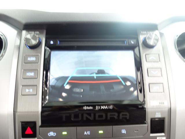 W-CAB SR5 SXパッケージ 4WD TSS(26枚目)