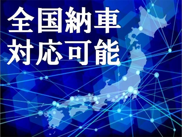 C-MAXSR5 リフトUPベンチシートナビTV 証明書有り(20枚目)