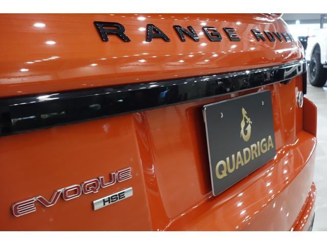 「ランドローバー」「レンジローバーイヴォークコンバーチブル」「オープンカー」「愛知県」の中古車25
