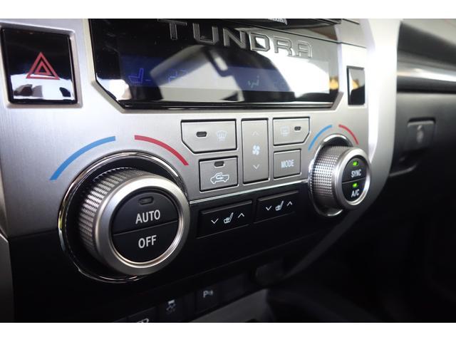 クルーマックス SR5 TRDPRO ブラックレザー サンルーフ LEDヘッドライト&専用LEDフォグ 専用FOXショック&リフトアップ TRDマフラー&スキッドプレート 鍛造18インチアルミ CarPlay対応(23枚目)
