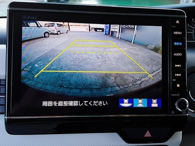 「ホンダ」「N-BOX」「コンパクトカー」「愛知県」の中古車25