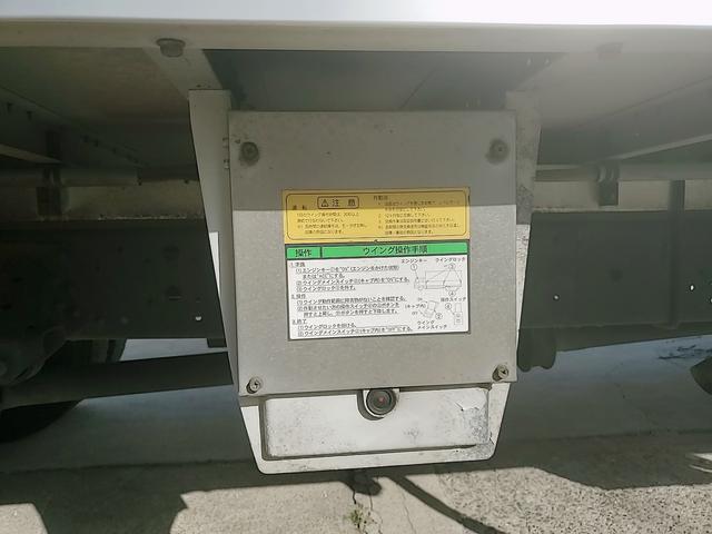 アルミウイング 積載2750Kg ワイドベット付き R観音扉 荷台内寸長さ625横238高さ240 床鉄板貼り エンジンJ05E バックカメラ ラッシング2段(56枚目)