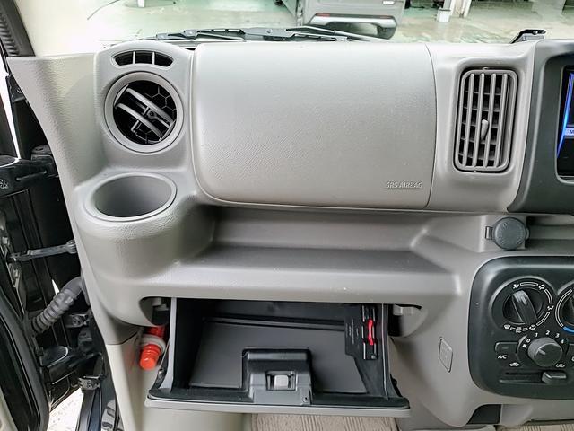 GXターボ ハイルーフ 衝突軽減ブレーキ 全席パワーウインドウ 電動格納ミラー キーレス CDオーディオ タイヤ2本新品(22枚目)