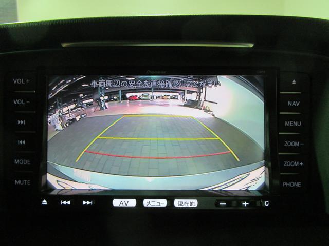 XD /スマートシティB フルセグメモリーナビ Bカメラ(3枚目)