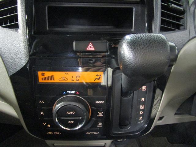 XS /社外CD インテリキー 電動ドア HID 1オーナー(6枚目)