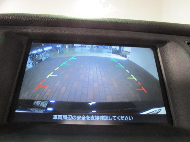 250XL /HDDナビ バックサイドカメラ インテリキー(4枚目)