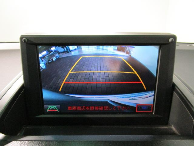 S ツーリングセレクション /フルセグHDDナビ Bカメラ(4枚目)