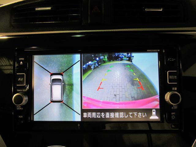 「日産」「デイズ」「コンパクトカー」「三重県」の中古車3
