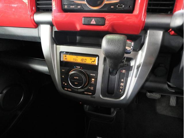 Jスタイル 社外CDデッキ USB接続可能 AUX機能 ETC 衝突軽減ブレーキ インテリキー プッシュスタート ワンオーナー アイドリングストップ HIDオートライト シートヒーター オートエアコン(9枚目)