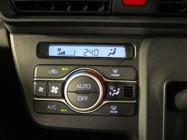 Xターボ 左側パワースライドドア 衝突軽減ブレーキ レーンアシスト インテリキー プッシュスタート アイドリングストップ クリアランスソナー LEDオートライト 電動格納ミラー オートエアコン(6枚目)