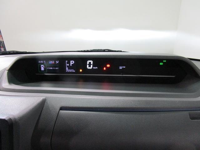 Xターボ 左側パワースライドドア 衝突軽減ブレーキ レーンアシスト インテリキー プッシュスタート アイドリングストップ クリアランスソナー LEDオートライト 電動格納ミラー オートエアコン(8枚目)