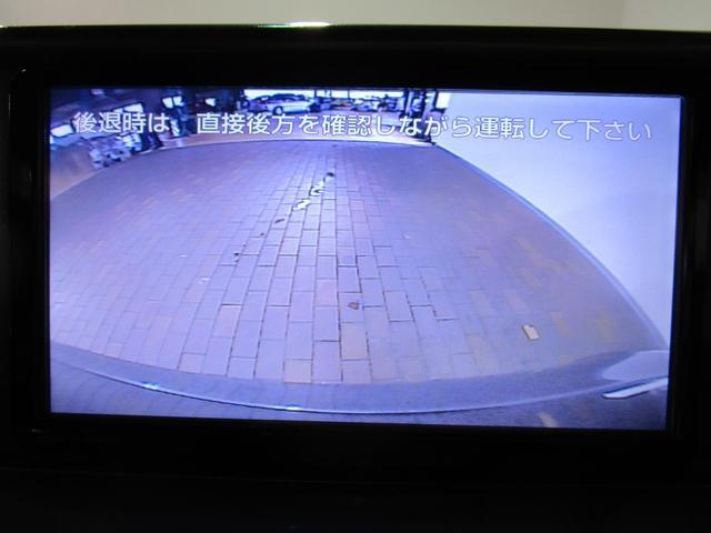 130G レザーパッケージ 純正SDナビ フルセグTV DVD再生可能 BT接続可能 バックカメラ インテリキー プッシュスタート オートエアコン HIDオートライト 社外17インチアルミ 電動格納ミラー(3枚目)