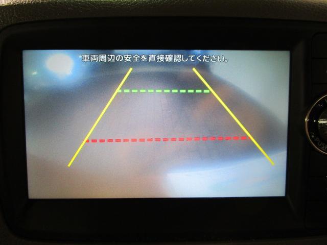 X 純正スマホ連携ナビ ワンセグTV AUX機能 バックカメラ ETC 左側パワースライドドア インテリキー プッシュスタート オートエアコン ホワイトルーフ アイドリングストップ 電動格納ミラー(3枚目)