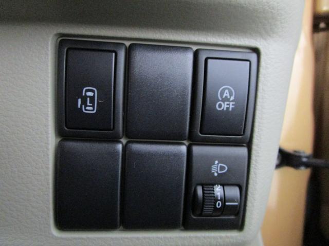 X 純正スマホ連携ナビ ワンセグTV AUX機能 バックカメラ ETC 左側パワースライドドア インテリキー プッシュスタート オートエアコン ホワイトルーフ アイドリングストップ 電動格納ミラー(6枚目)