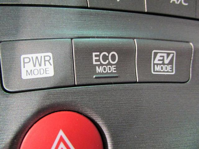 S 社外SDナビ ワンセグTV バックカメラ ETC インテリキー プッシュスタート HIDオートライト オートエアコン アイドリングストップ 純正15インチアルミ コーナーセンサー 電動格納ミラー(7枚目)