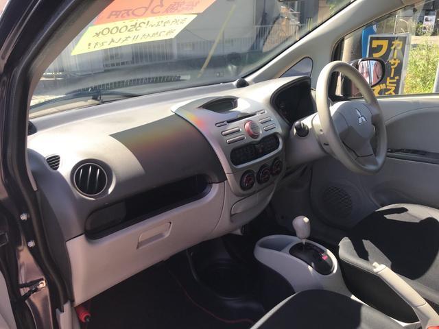 ビバーチェ ABS スマートキー 車検整備付(16枚目)