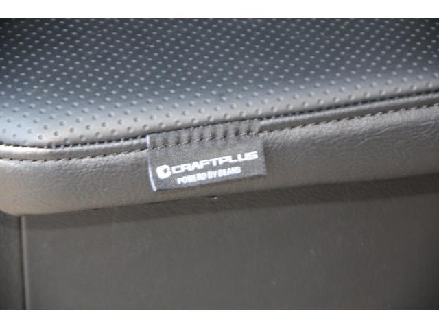 ロングスーパーGL ディーゼル 両側パワースライド LEDヘッドライト プッシュスタート クラフトプラスセンターコンソール/リアコンソール 純正ナビ/ETC 11万キロ保証書記載あり(73枚目)