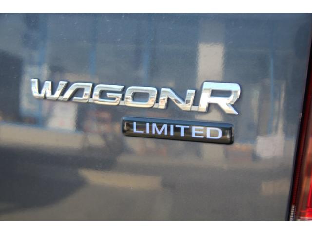 FXリミテッドII カロッツェリア地デジナビ ETC プッシュスタート オートエアコン ウインカーミラー 革巻きステアリング メッキグリル 純正スポイラー リアゲートスポイラー(27枚目)
