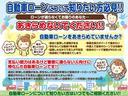 X ナビ/テレビ オートエアコン キーフリー ウインカーミラー(2枚目)