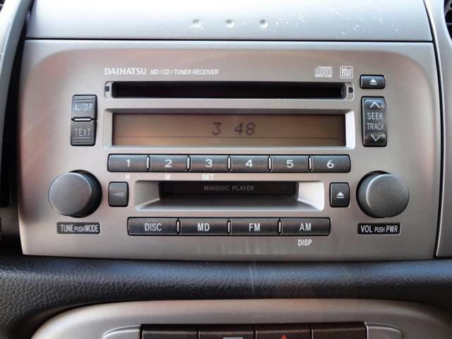 オーディオはCD・ラジオと言う感じです。とってもシンプルですね。ナビは不要という方も多いと思います。ですが、安心してください。ナビ等々の取付はお気軽にご相談ください。お値打ちに対応しますよ。