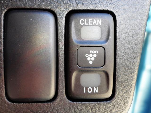 車内の中もイオン効果で快適な空間にしてくれます。最近はポータブルタイプの物も販売されていますよね。車内を快適に過ごせる機能が付いているとうれしいですよね。楽しいドライブが待っていますよ。