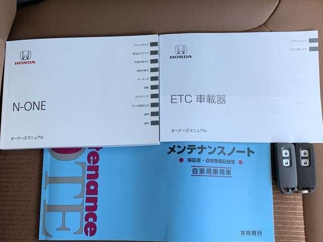 セレクト ナビETCバックカメラシートヒーター(14枚目)