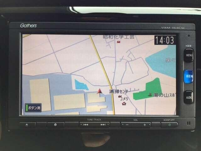 G・Lパッケージ メモリーナビ バックカメラ ETC(9枚目)