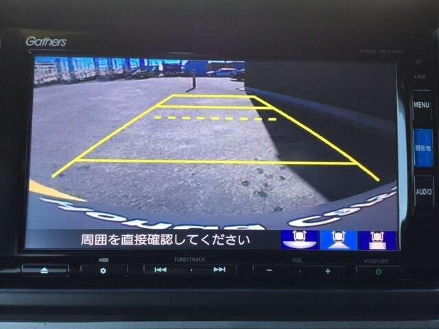 「ホンダ」「N-VAN+スタイル」「軽自動車」「三重県」の中古車4