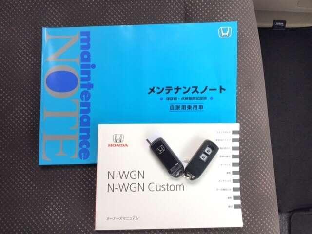 「ホンダ」「N-WGN」「コンパクトカー」「三重県」の中古車17