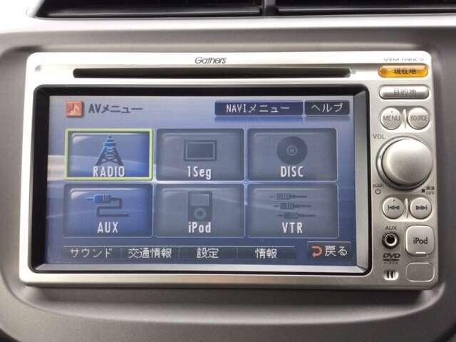 「ホンダ」「フィット」「コンパクトカー」「三重県」の中古車14