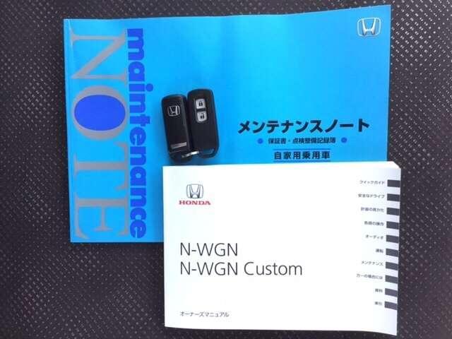 「ホンダ」「N-WGN」「コンパクトカー」「三重県」の中古車16
