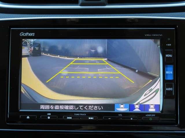 ■クルーズコントロール■アクセルを踏まなくても自動走行ができます。長距離の運転の疲れも軽減してくれますよ!さらにHONDASENSING搭載車には車線維持機能+前走車追従機能が搭載!