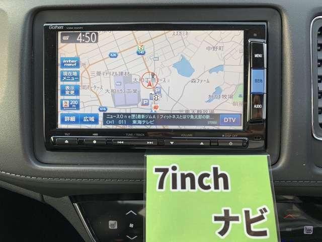 表示の支払い総額は、三重県内の登録・納車時の価格です。県外登録・納車の場合は、別途遠隔地料金が発生いたします。