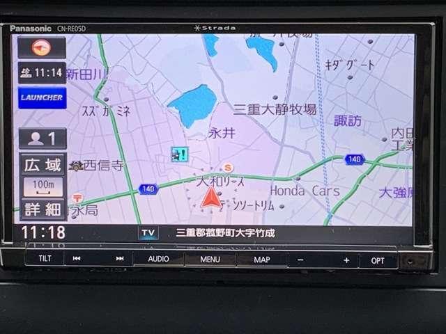 ハイブリッド・EX 社外ナビ フルセグTV バックカメラ E(8枚目)