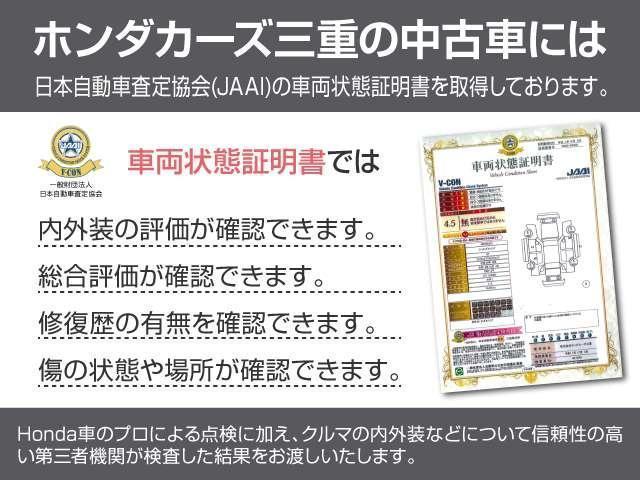 「ホンダ」「フィット」「コンパクトカー」「三重県」の中古車3