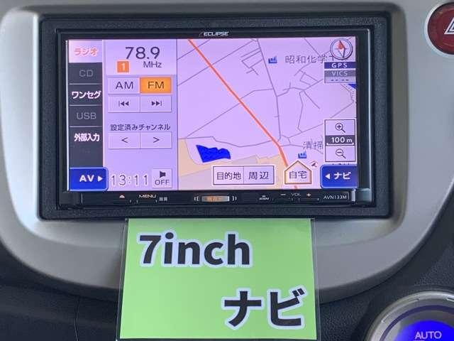 「ホンダ」「フィット」「コンパクトカー」「三重県」の中古車6