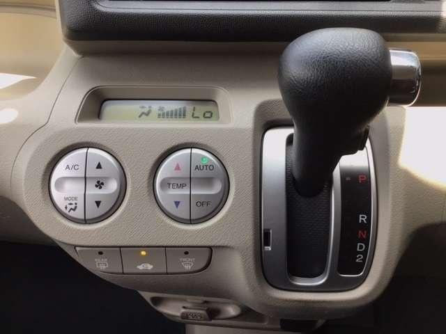 「ホンダ」「ライフ」「コンパクトカー」「三重県」の中古車7