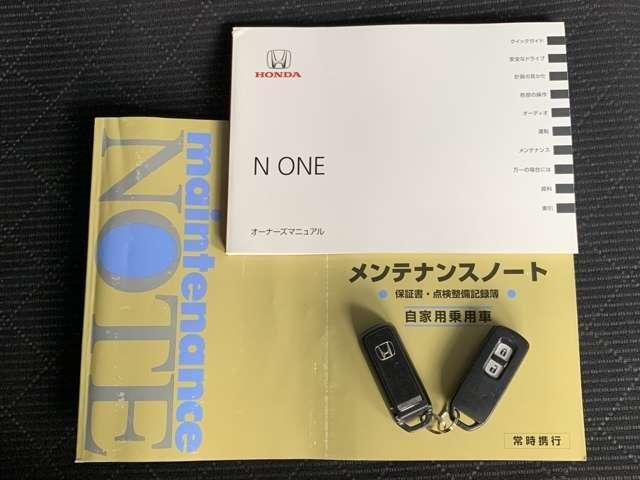 「ホンダ」「N-BOX」「コンパクトカー」「三重県」の中古車19