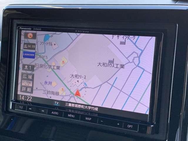 G・EXターボホンダセンシング ナビ 両側電動スライドドア(6枚目)