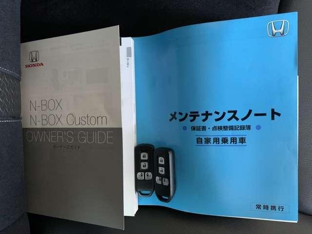 G・EXターボホンダセンシング ナビ 両側電動スライドドア(19枚目)