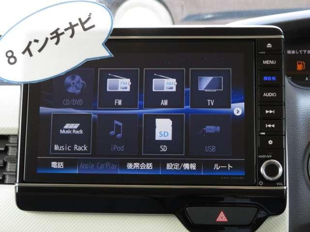 G・Lホンダセンシング 8インチインターナビ フルセグTV Bカメラ BTA スマートキー LEDヘッドライト 両側パワースライドドア(5枚目)