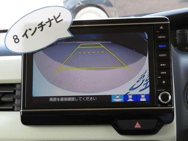 G・Lホンダセンシング 8インチインターナビ フルセグTV Bカメラ BTA スマートキー LEDヘッドライト 両側パワースライドドア(6枚目)