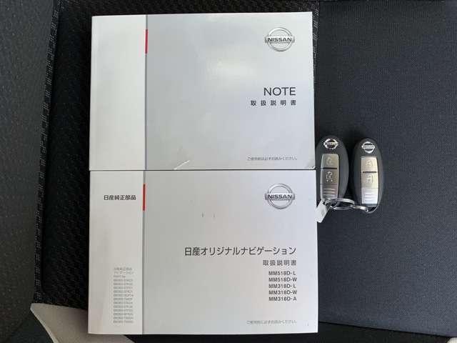 X メモリーナビ フルセグTV DVD再生 アラウンドビューモニター LEDヘッドライト スマートキー(17枚目)