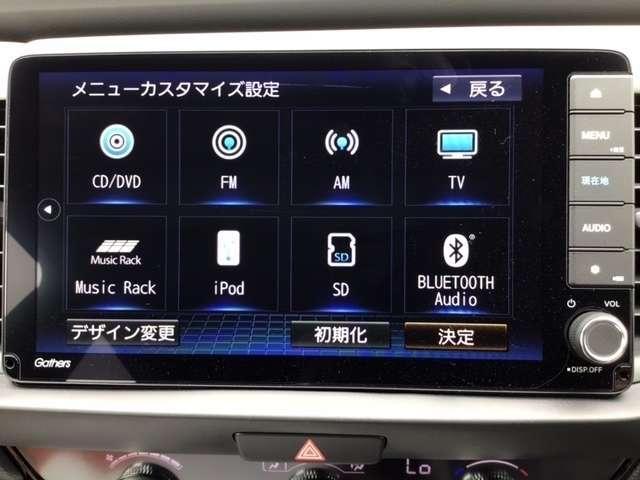 e:HEVホーム 新車保証付 純正9インチメモリナビ ETC バックカメラ ドライブレコーダー 禁煙車 元当社レンタカー(8枚目)