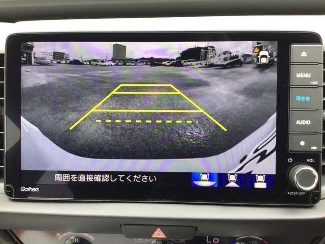 e:HEVホーム 新車保証付 純正9インチメモリナビ ETC バックカメラ ドライブレコーダー 禁煙車 元当社レンタカー(9枚目)