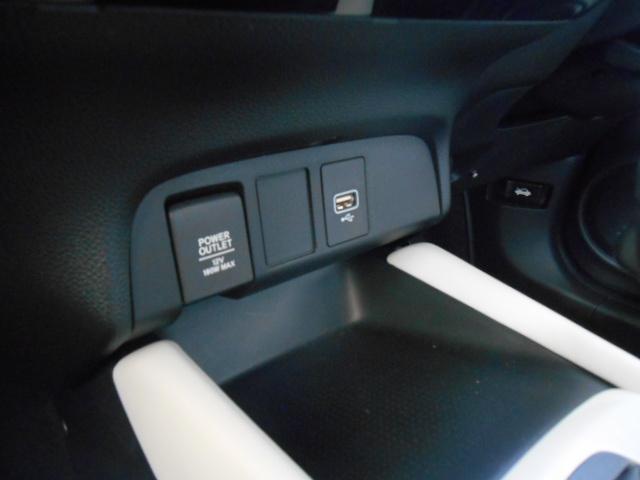 e:HEVホーム 新車保証付 純正9インチメモリナビ ETC バックカメラ ドライブレコーダー 禁煙車 元当社レンタカー(40枚目)